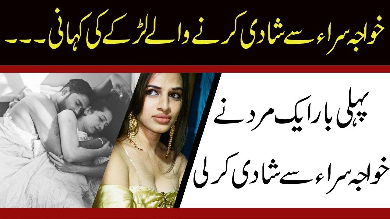 Download Boy and shemale get married  Urdu   Hindi  لڑکے کی خواجہ سرا سے شادی