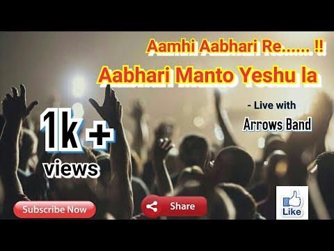 ARROWS BAND(Live) | Ajinkya Pawar | - | Aabhari manto yeshu la |