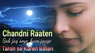 Chandni Raaten || sab jag soye ham jage||چاندنی راتیں||Best Whatsapp status Urdu Ghazal qawaali old