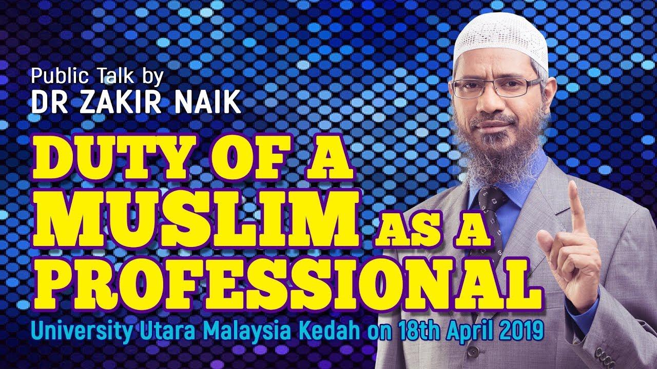 Duty of a Muslim as a Professional