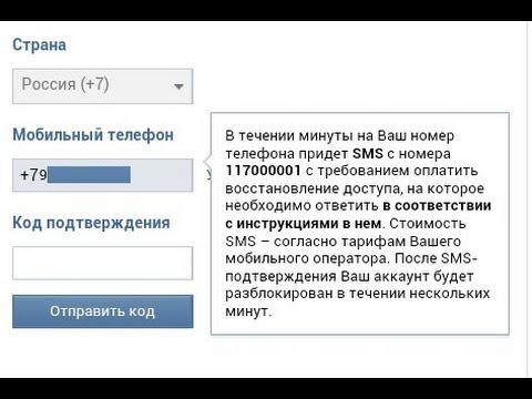 Телефонный справочник «Кто звонит?». Найти номер телефона