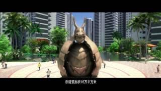 china guangxi nanning 中国广西南宁龙正中央海洋公园 video