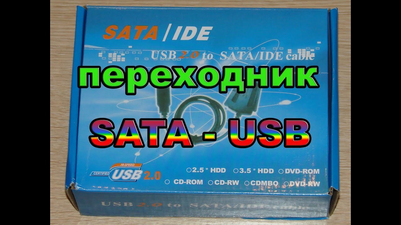 Unitek USB3.0.to SATA Adapter Cable With Power Brick Unboxing .