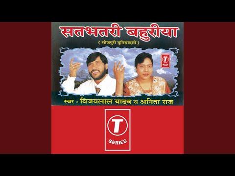 Ram Naam Satnaam