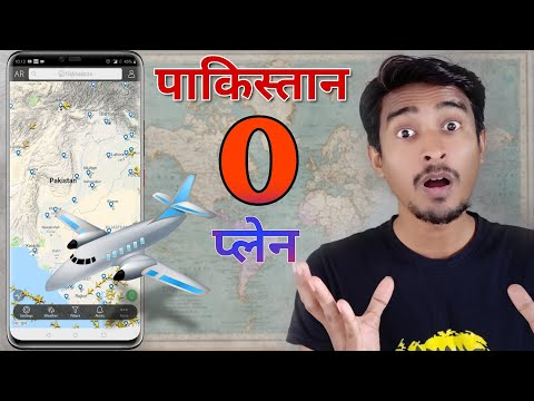 How To Check Live Airplane Positions And Route
