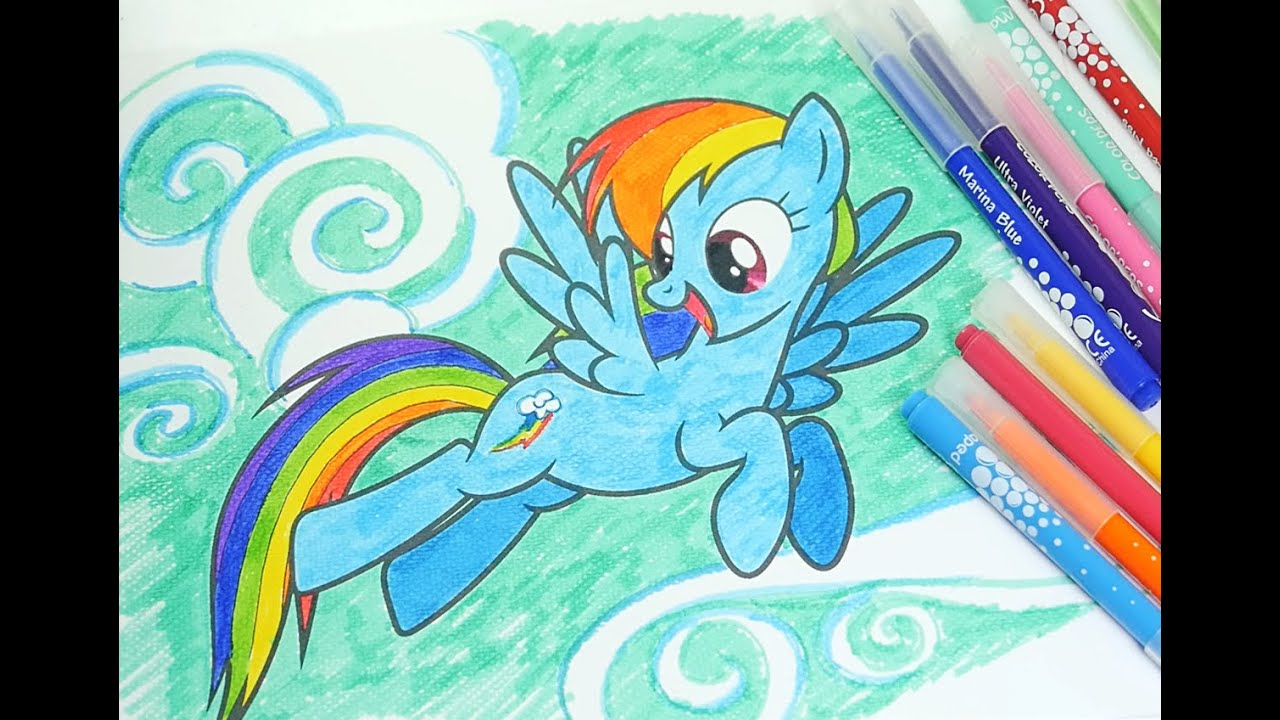 Mlp Coloring Book My Little Pony Coloring Pages For Kids Rainbow Dash Youtube