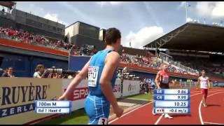 Чемпіонат Європи 2016, 100 м (Еміль Ібрагімов)