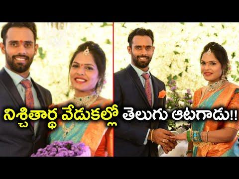 Hanuma Vihari Got Engaged With industrialist's Daughter | Oneindia Telugu