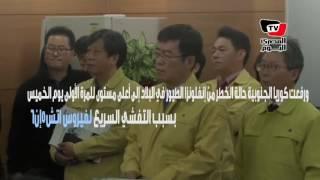 كوريا الجنوبية تقوم بأكبر عملية إعدام للدواجن لاحتواء «إنفلونزا الطيور»