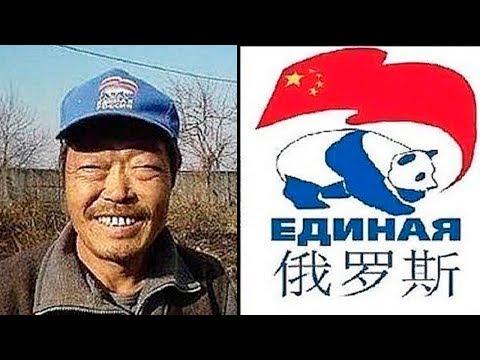 ПУТИН - ДУРАК ИЛИ ПРЕДАТЕЛЬ?! Китайские военные учения в центре России