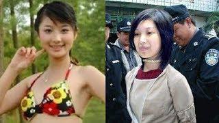 【衝撃】この世を去る美人中国人死刑囚7選 死刑の多い国、中国では美人...