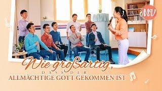 Wie großartig, dass der Allmächtige Gott gekommen ist | Christliches Musikvideo