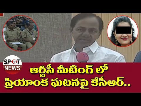 CM KCR about