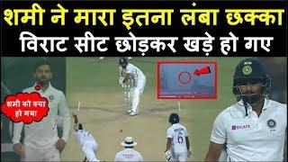 Ind Vs Ban 2nd Day Night Test: Mohammed Shami ने लगाया ऐसा छक्का, देखते रह गए सभी | Headlines Sports