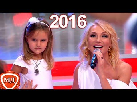 ДЕТИ ОРБАКАЙТЕ: дочь Кристины Орбакайте Клавдия, лето 2016 год