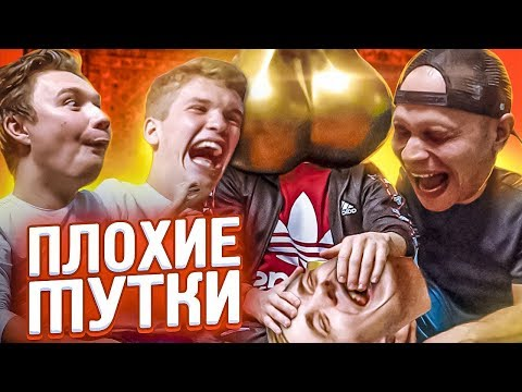 ЖЕСТКАЯ ШУТКА ПРО ТРЕНЕРА АМКАЛА! // судьи Блатов и Чужой