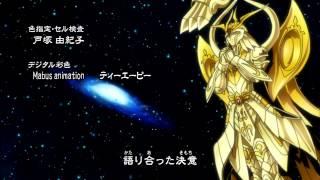Download Saint Seiya Soul of Gold Ending Oficial Subtitulado