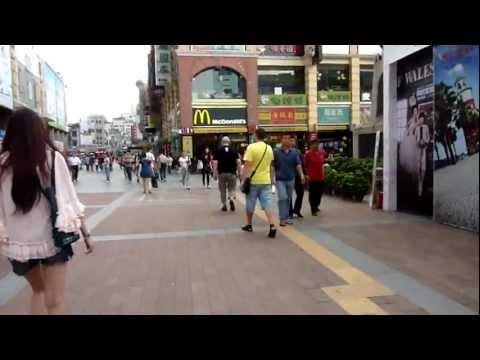 上下九步行街 Shangxiajiu Pedestrian Street