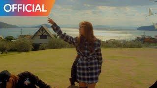 크리샤 츄 (Kriesha Chu) - 'Like Paradise (Prod. Flow Blow)' M/V Performance Ver.