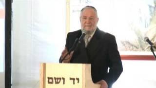 הרב ישראל מאיר לאו: הכנס הארצי השלישי למורים