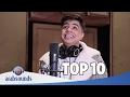 Top 10 Arabic songs of Week 7 2017 | 7 أفضل 10 اغاني العربية للأسبوع