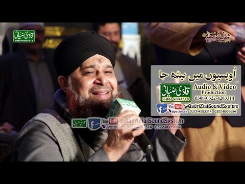 Owaisiyu Me Baith Ja By Owais Raza Qadri