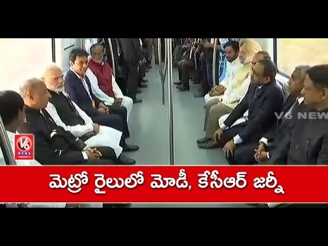 PM Modi Metro Journey | Hyderabad Metro Rail Inauguration LIVE | V6 News