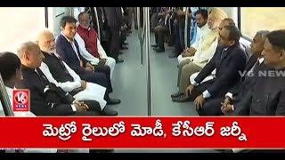 PM Modi Metro Journey   Hyderabad Metro Rail Inauguration LIVE   V6 News