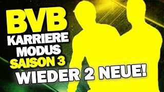 WIEDER ZWEI NEUE! - ENDE DER TRANSFERPHASE ♕ FIFA 17 KARRIEREMODUS BVB S3 #32