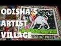 Raghurajpur - An artist in every house.