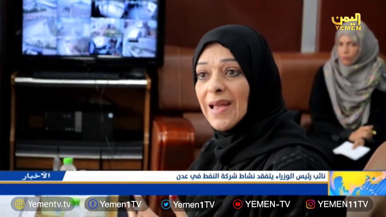 Photo of نشرة التاسعة – تقديم/ محمد البطاح  25/07/2019