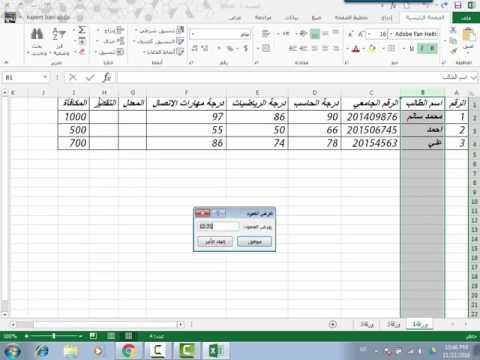 تحميل كتاب ادخال البيانات ومعالجة النصوص Pdf تحميل المنتدى