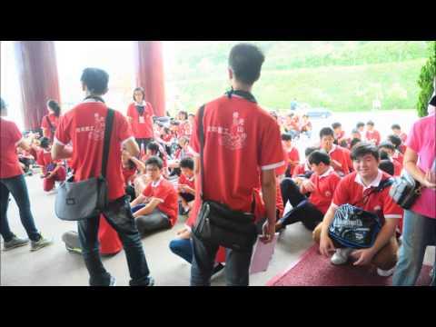 internship in taiwan