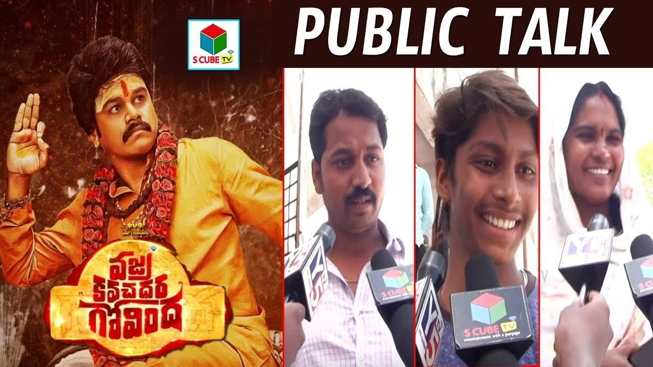 Vajra Kavachadhara Govinda Public Talk   Saptagiri Latest telugu Movie 2019 Review & Reaction