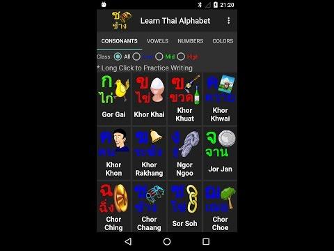 Learn Thai Alphabet \u2013 Apps bei Google Play - thai alphabet chart