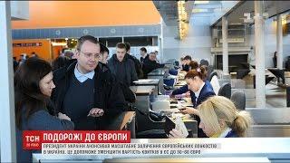 видео Квитки на автобуси в Молдову