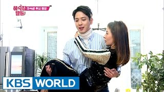 Jung Yong-hwa hugged Lee Mi-sook to come into the house? [Guesthouse Daughters / 2017.03.14]