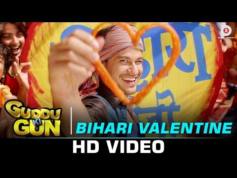 Guddu Ki Gun movie song lyrics