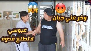 الفلم العراقي الثقافة الخاطئة /مؤمل العبادي