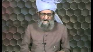 Urdu Dars Malfoozat #254, So Said Hazrat Mirza Ghulam Ahmad Qadiani(as), Islam Ahmadiyya