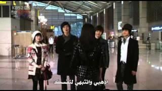 المسلسل الكوري الفتيان قبل الزهور الحلقة 4الجزء 1