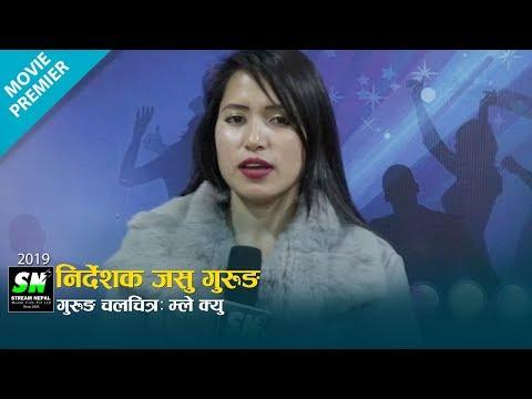 Gurung Movie    Mle Kyu   Hong Kong  Premier   Dir Jassu Gurung