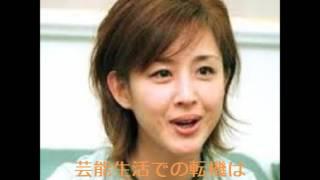 相田翔子さんは来年、 芸能生活30周年を迎える。Wink結成から30年になる...