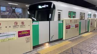 【4k60p】札幌市営地下鉄南北線 5000系 フルカラー 自衛隊前駅