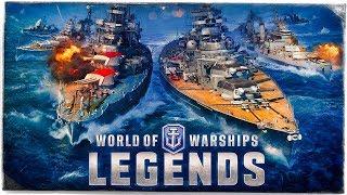 БРЕЙН ВПЕРВЫЕ ИГРАЕТ В WORLD OF WARSHIPS: LEGENDS