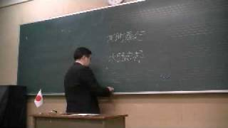 平成22(2010)年6月26日に大阪で行った、第15回黒田裕樹の歴史講座「遠...