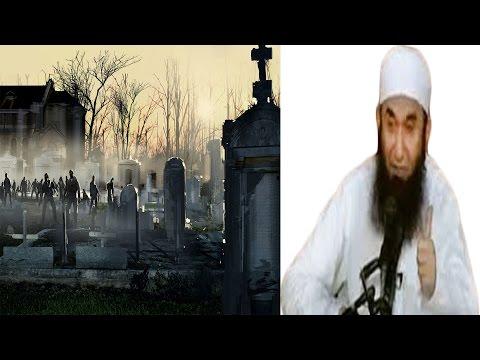 Jahannum Ki Aag (Hell Fire) - {Dangerous} Short Bayan By Maulana Tariq Jameel
