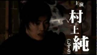 EP FILMS DVD⇒ http://www.epfilms.jp/ 2010年7月7日発売、3枚組のEP FI...