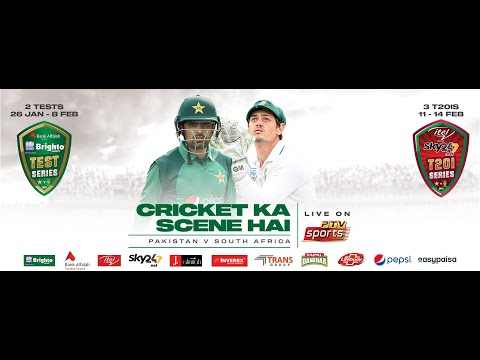 CRICKET KA SCENE HAI! On Your Screens From 26 Jan - 14 Feb | South Africa Tour Of Pakistan 2021 |PCB