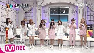 New Yang Nam Show [러블리즈]편 *배꼽 주의* 웃음 폭격 라이브! 170406 EP.7
